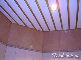 Двухцветный бело-золотистый реечный потолок в ванную комнату открытого типа со вставками