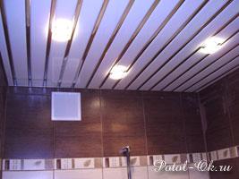 Реечный потолок в ванной двухцветный